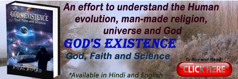 God's Existence